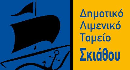 ΛΙΜΕΝΙΚΟ ΤΑΜΕΙΟ ΣΚΙΑΘΟΥ logo